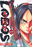 戦国戦術戦記LOBOS 1 (1) (シリウスコミックス)