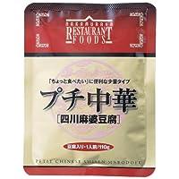 プチ中華四川麻婆豆腐 110g×2袋