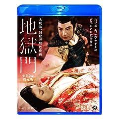 �n����@�f�W�^�������� [Blu-ray]