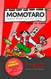 Japanese Reader Collection Vol 2: Momotaro, the Peach Boy  [DIGITAL DOWNLOAD]