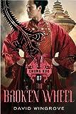 The Broken Wheel (CHUNG KUO SERIES Book 7) (English Edition)