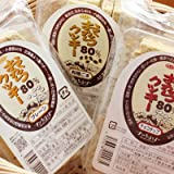 福島県郡山市おからはうすの「おから80%クッキー」3種×2袋 計6袋セット【送料込】