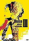 VOICE 3 [DVD]