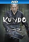 Kundo: Age of the Rampant (AIV)