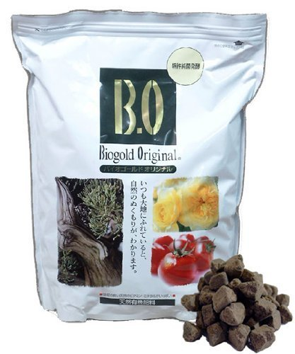 arbre-bonsai-biogold-aliments-900-g-bonsai-engrais-a-liberation-lente-livraison-incluse