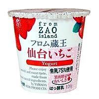 フロム蔵王仙台いちごヨーグルト6個セット