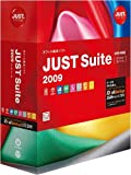 JUST Suite 2009 通常版