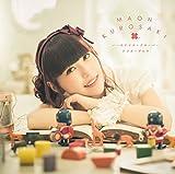 ハーモナイズ・クローバー(初回限定盤 CD+DVD)TVアニメ(がっこうぐらし!)エンディングテーマ