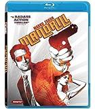 Mandrill [Blu-ray]