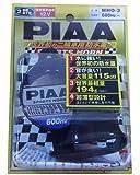 PIAA(ピア) スポーツホーン(右巻き) 600Hz 2端子 MHO-3