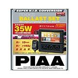 PIAA ( ピア ) HID 35Wバラストセット (Three Stage機能付) HH135T