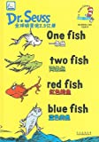 One Fish, Two Fish, Red Fish, Blue Fish (Dr. Seuss Classics)