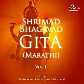 Amazon.com: Shrimad Bhagavad Gita (Marathi), Vol. 1