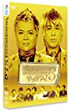 3 [DVD]