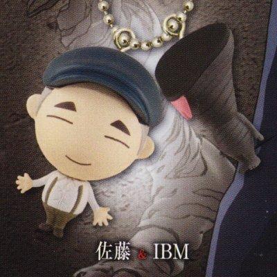 亜人 ダブルキーチェーン [4.佐藤&IBM](単品)