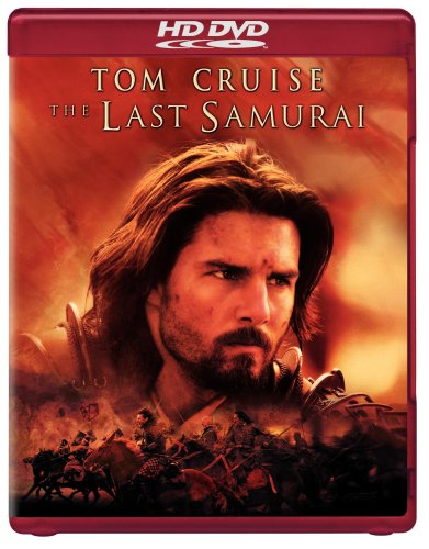 Cover art for  The Last Samurai [HD DVD]