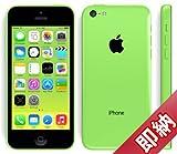 【海外版SIMフリー】Apple iPhone5C アップル アイフォン5c 【32GB】【Green グリーン】
