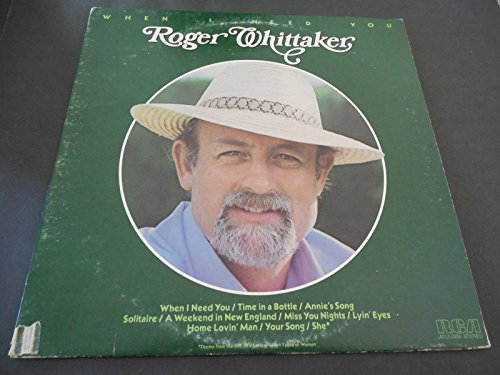 roger-whittaker-when-i-need-you-rca-mono-afl1-3355-lp-promo-79
