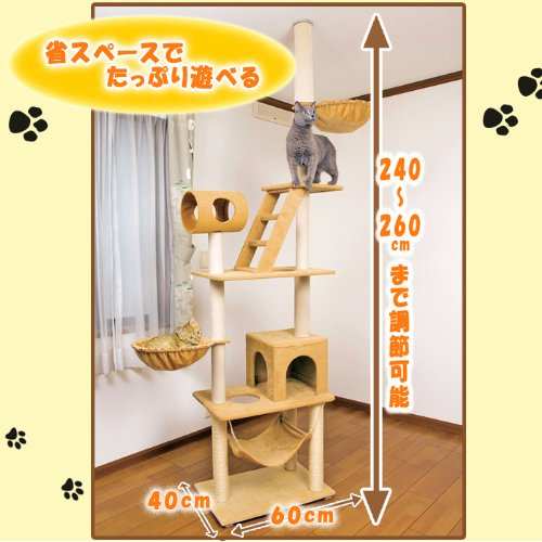 ツダショウジ 【ハンモック&爪とぎ付き】 ネコちゃんタワー CI071