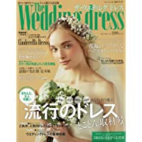 The Wedding dress 表紙画像