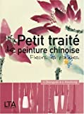 echange, troc Li Zhongyao - Petit traité de peinture chinoise : Fleurs et plantes en poésie et en peinture