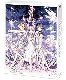 ガラスの花と壊す世界 Premium Edition [Blu-ray]