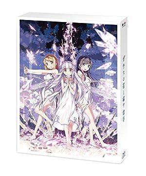 【Amazon.co.jp限定】ガラスの花と壊す世界 Premium Edition(オリジナルB2布ポスター付) [Blu-ray]