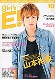 girl's E!(ガールズエンタ!) 2011年 10月号 [雑誌]