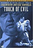 Touch of Evil (Restored to Orson Welles' Vision)