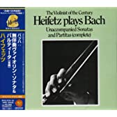 バッハ:無伴奏ヴァイオリンのためのソナタ&パルティータ(全曲)