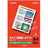 CANON 普通紙 ホワイトペーパー A4 250枚 SW-101A4