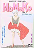 SHOCKING PINK GIRL 「MOMOKO」 VOL.1[DVD]