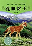 Shen ShiXi 'S Works:Mixed Race jackal king
