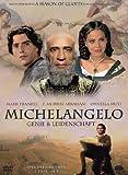 Michelangelo - Genie & Leidenschaft (2 DVDs) [Special Edition] title=