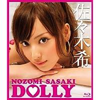 佐々木希「DOLLY」 [Blu-ray]