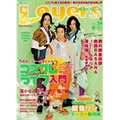 電撃Layers Vol.24