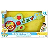 Pororo Baby Electronic Guitar Music Songs Toys 24 Month