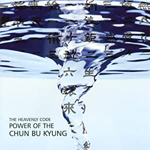 Power of the Chun Bu Kyung: The Heavenly Code | [Ilchi Lee]