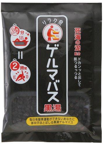 石澤 ゲルマバス 黒ゲルマ 40g