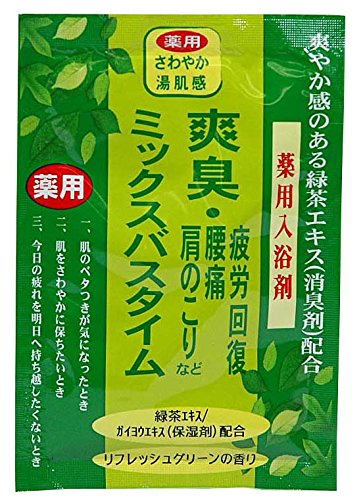 五洲薬品 爽臭ミックス 25g×5包