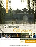 img - for Chinese Odyssey, Volume 2 Combined Textbook (Traditional and Simplified) book / textbook / text book
