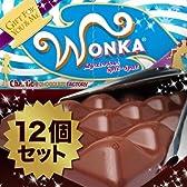 (12個セット) WONKA ウォンカチョコレート ミステリアススピット (ギフト用スペシャルパッケージ限定版) チャーリーとチョコレート工場