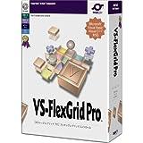 VS-FlexGrid Pro Ver.8.0J 1開発ライセンス