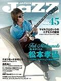 JAZZ JAPAN (ジャズジャパン) Vol.45