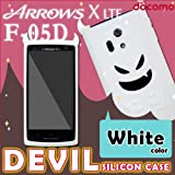 F-05D ARROWS X LTE用  【白悪魔 デビルシリコンケース】 ホワイトデビル : アローズX FUJITSU docomo