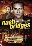 刑事ナッシュ・ブリッジス シーズン6 [DVD]