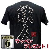 阪神タイガース 漢字選手Tシャツ Tigers 金本選手Tシャツ