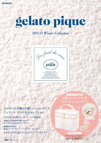 gelato pique 2012 ‐ WINTER 大きい表紙画像