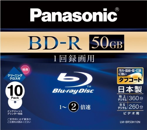 Panasonic Blu-ray Disc 10 Pack - 50GB 2X BD-R DL - Printable