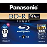 Panasonic Blu-ray Disc 10 Pack - 50GB 2X BD-R DL - Printableby Panasonic